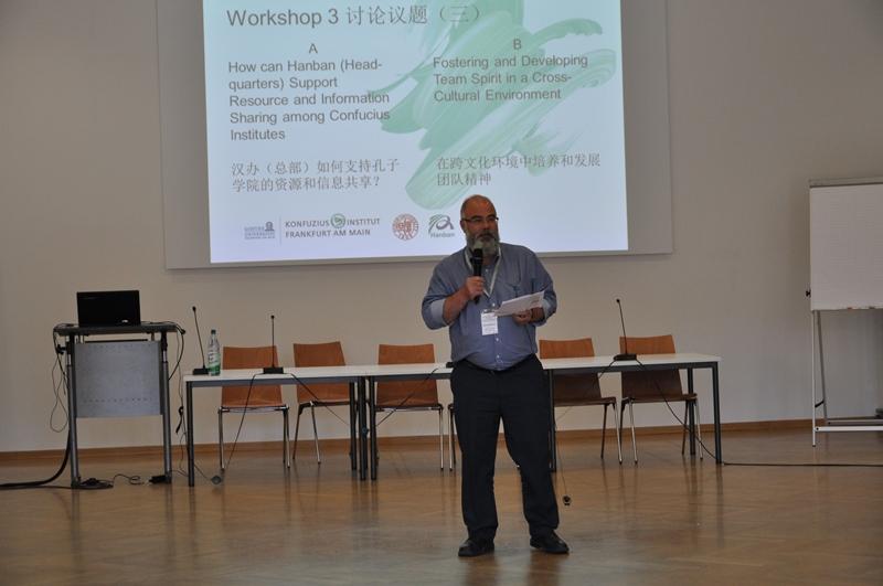 20180628_2019-Frankfurt-Conference-for-European-CI-Directors (18)