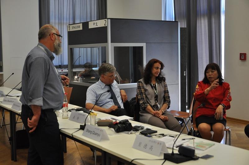 20180628_2019-Frankfurt-Conference-for-European-CI-Directors (21)
