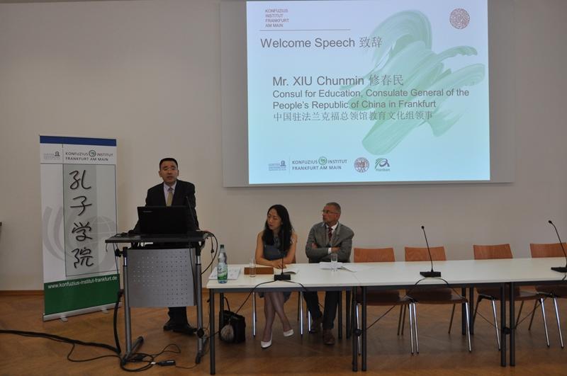 20180628_2019-Frankfurt-Conference-for-European-CI-Directors (3)