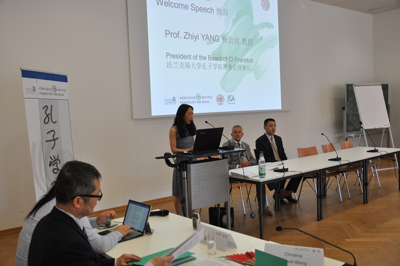 20180628_2019-Frankfurt-Conference-for-European-CI-Directors (5)