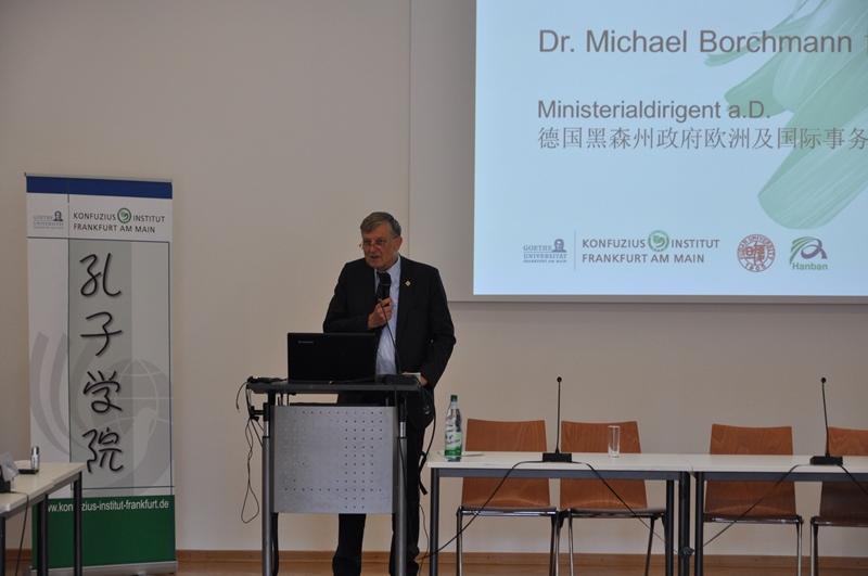 20180628_2019-Frankfurt-Conference-for-European-CI-Directors (7)
