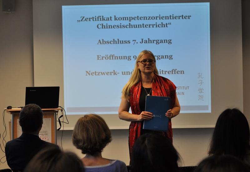 20190927_Fachtag-Fremdsprachen-Didaktik-Konfuzius-Institut-Frankfurt (1)
