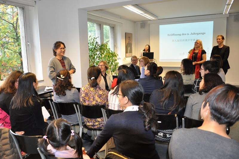 20190927_Fachtag-Fremdsprachen-Didaktik-Konfuzius-Institut-Frankfurt (8)