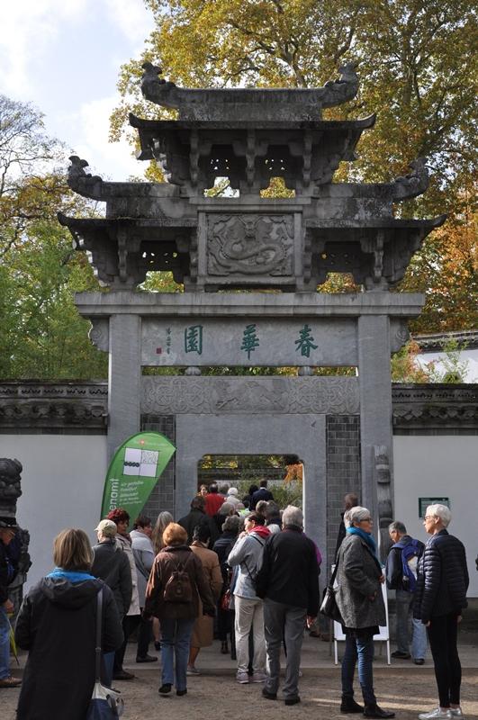 20191025_Wiedereroeffnung-chinesischer-garten-bethmannpark-konfuzius-institut-frankfurt (3)