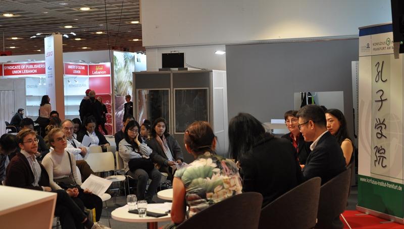 201910_Frankfurter-Buchmesse-Konfuzius-Institut-Frankfurt (10)