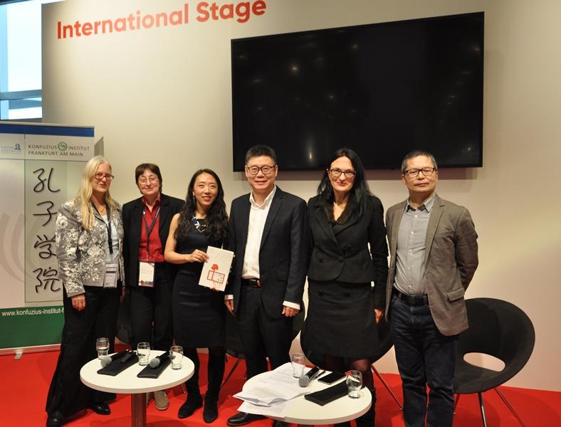 201910_Frankfurter-Buchmesse-Konfuzius-Institut-Frankfurt (12)